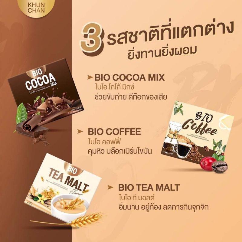 BioCocoa Coffee 1 แถม 1+แก้วเชค คละรสได้ ส่งฟรี❗โกโก้ กาแฟ ไวท์มอลล์ hvJj&&--