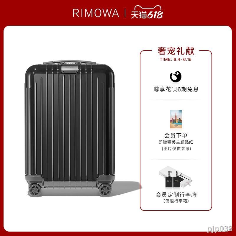 ℡◇☌RIMOWA/RIMOWA Essential Lite กระเป๋าเดินทางล้อลาก 20 นิ้ว กระเป๋าเดินทาง