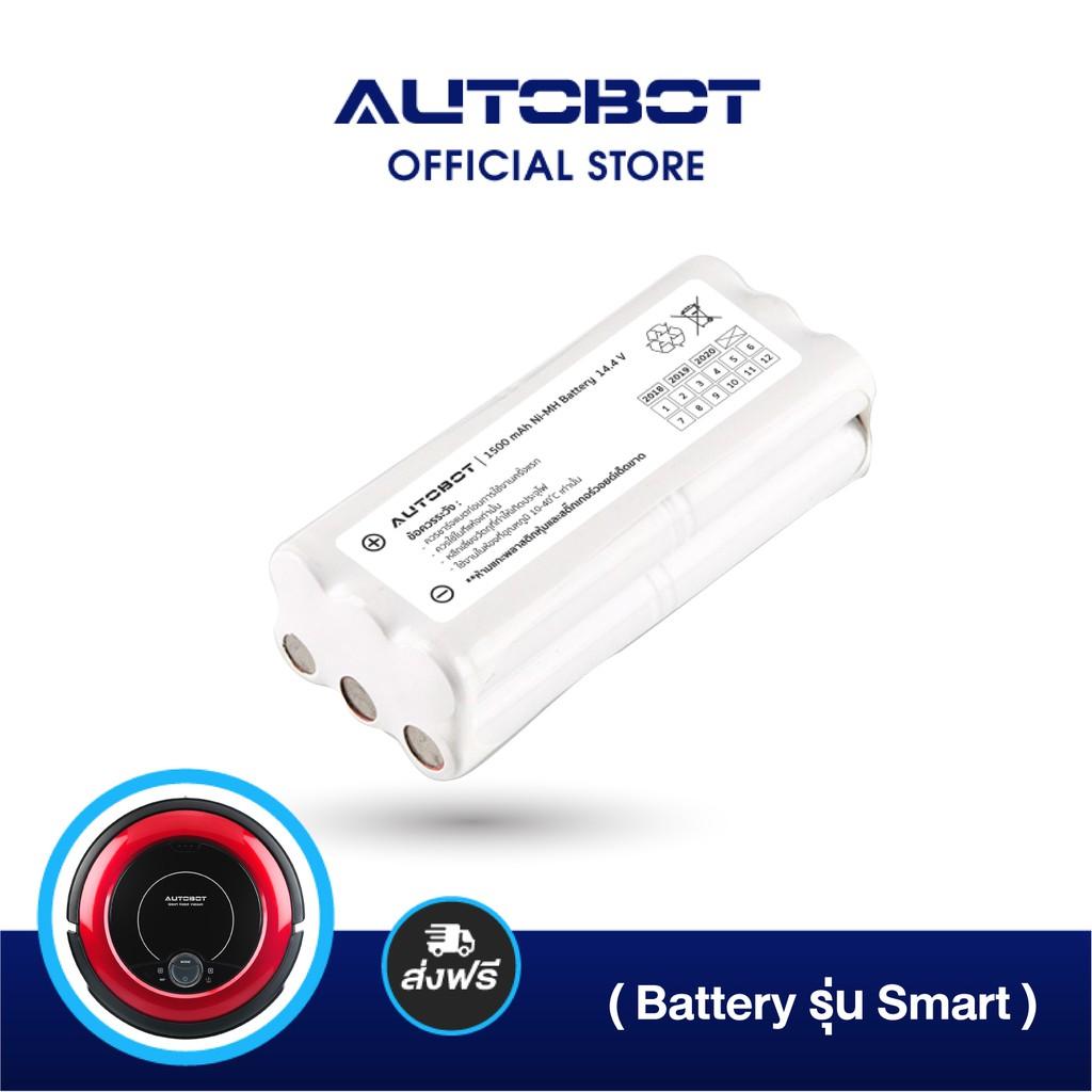 AUTOBOT Battery สำหรับ หุ่นยนต์ดูดฝุ่น รุ่น Smart 1 robot และ รุ่น MINI 1 ตั้งแต่ปี 2020 ความจุ 1500 mAh Ni-MH 14.4V