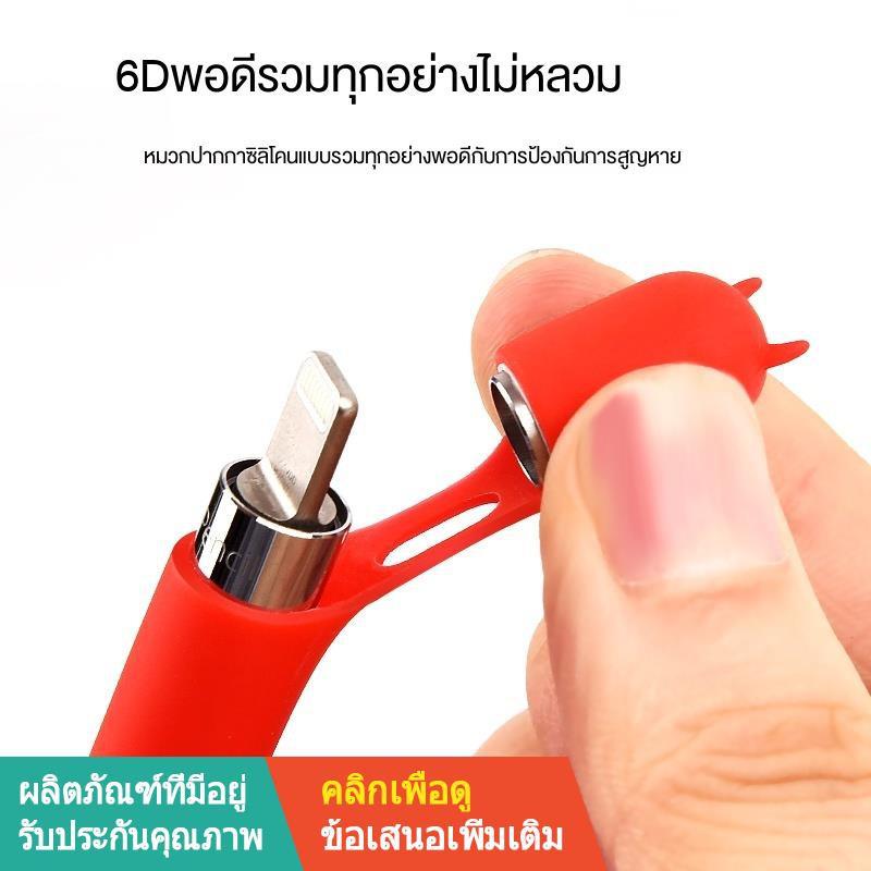 【ขาย】【เครื่องประดับ】❉✜Apple pencil pen case anti-lost protective cover ipencil stylus 2 accessories pro11 cap ipad