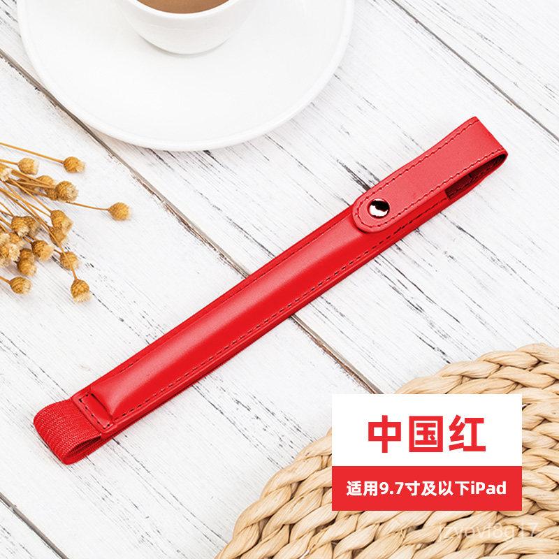 ปากกาเขียนไอแพดแอปเปิลapple pencilเคสipadส่วนปากกาสไตลัส2รุ่นป้องกันการสูญหายดินสอ1ปากกาชุดแบบพกพาดินสออุปกรณ์เสริมรุ่นล
