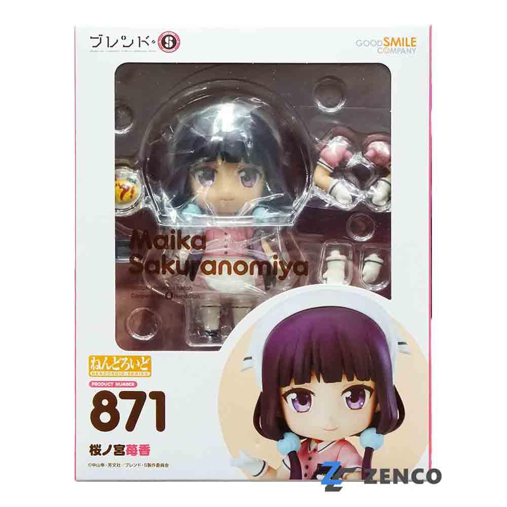 Blend S Nendoroid Maika Sakuranomiya Action Figure