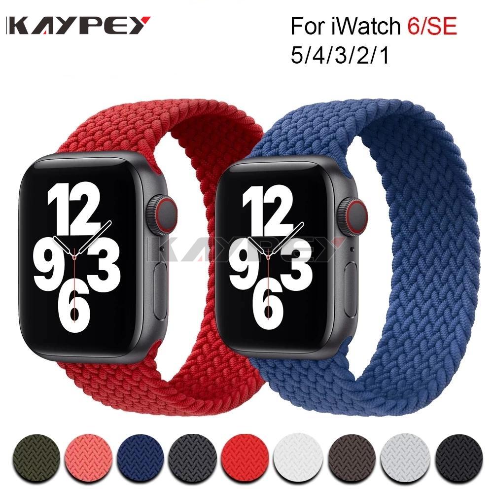 สายนาฬิกาข้อมือซิลิโคนสําหรับ Apple Watch Band 44 มม . 40 มม . 38 มม . 42 มม . สําหรับ Iwatch Series 6 Se 5 4 3 2