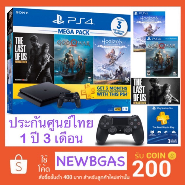 + Fifa 19 2 dualshock Control 1 To, noir Sony PlayStation 4 Pro-Console