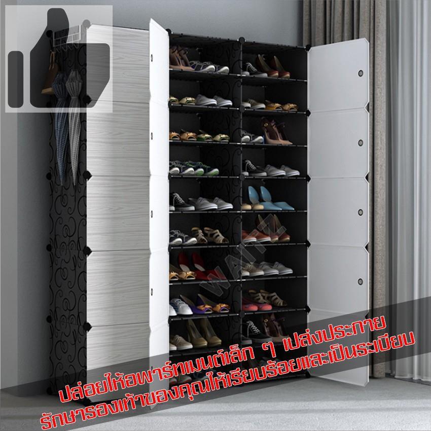 ♣♤ตู้รองเท้า ตู้จัดเก็บรองเท้า ตู้รองเท้าวัสดุพีวีซี  ชั้นวางรองเท้า กันฝุ่น ละอองน้ำ บล๊อกเก็บรองเท้า