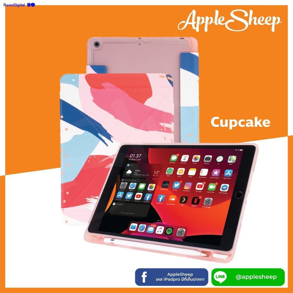 RuanDigital❒AppleSheep Origami สำหรับ iPad 10.2 Gen7 2019  / Gen 8 2020 มีที่เก็บ ApplePencil ไม่ดันฟิล์ม มีตัวล้อคปกหน้