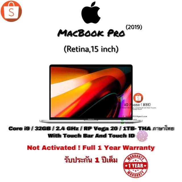MacBook Pro-15 inch (2019) เครื่องใหม่ ประกันศูนย์Apple ทั่วประเท