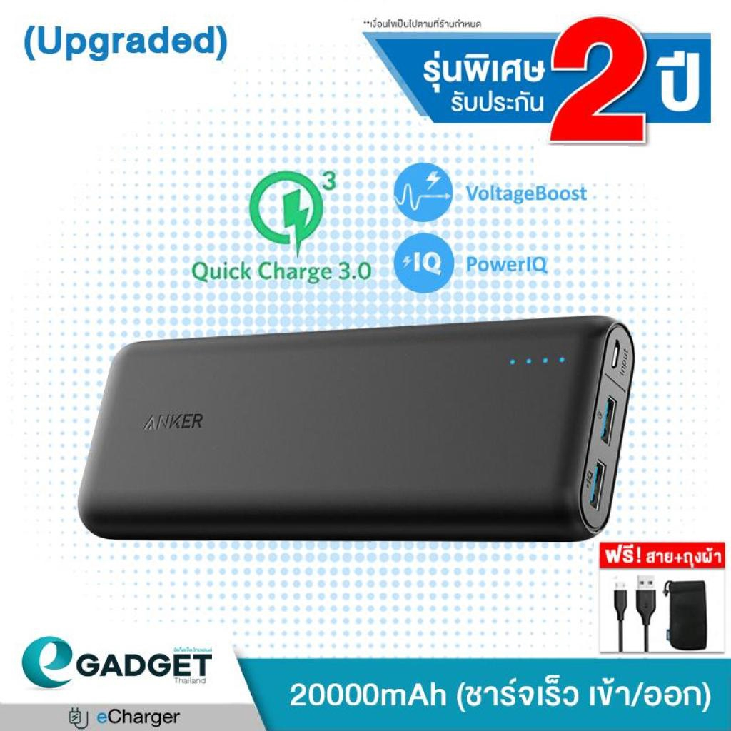 compact Safe (เพิ่มประกันเป็น 24เดือน ) ANKER PowerCore Speed QC3.0 20000mAh Power bank with QuickCharge3.0 Powerbank แบ