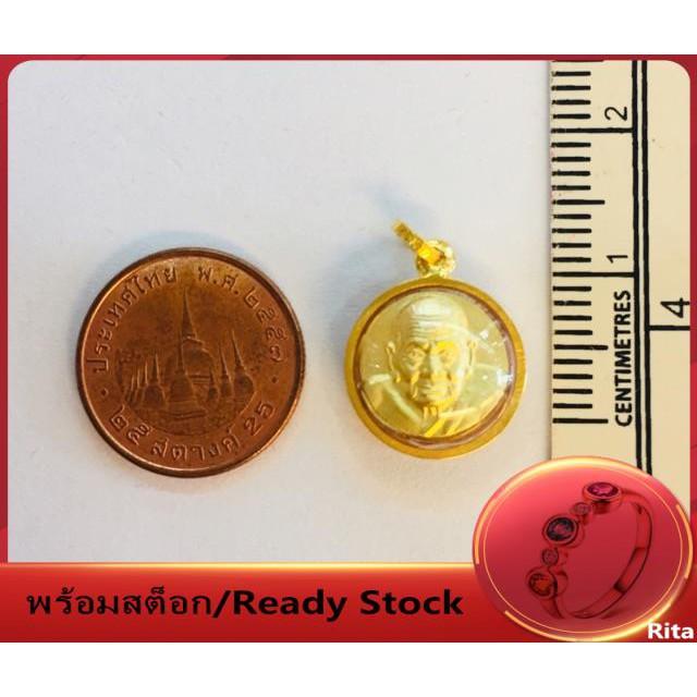 สร้อยคอเลส สร้อยคอสายฝอ สร้อยคอ 1 สลึง จี้หลวงปู่ทวดเลี่ยมทอง ทองแท้90% เลี่ยมกันน้ำ (องค์พระไม่ใช่ทองค่ะ) #ราคาสุดพิเศษ