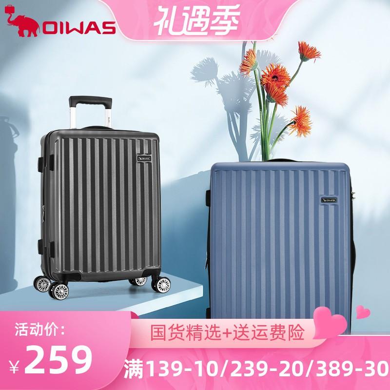Ai Shi กระเป๋าผู้หญิง20นิ้ว Boarding ขนาดเล็กน้ำหนักเบาผู้ชาย24ทนทานกระเป๋าเดินทางกระเป๋าเดินทาง1