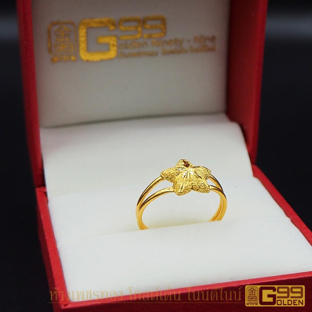 G99 แหวนทองคำแท้ครึ่งสลึง ทองคำแท้ 96.5%  แหวนทองดาวจิกเพชร