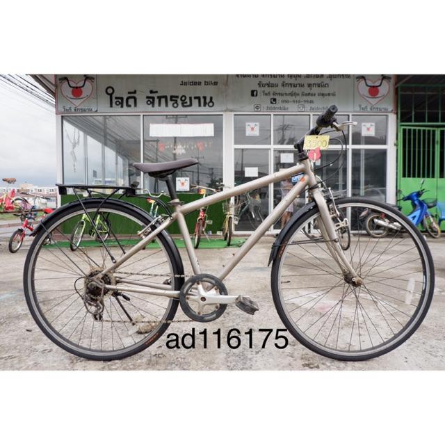 จักรยานทัวริ่ง Kloda bloom