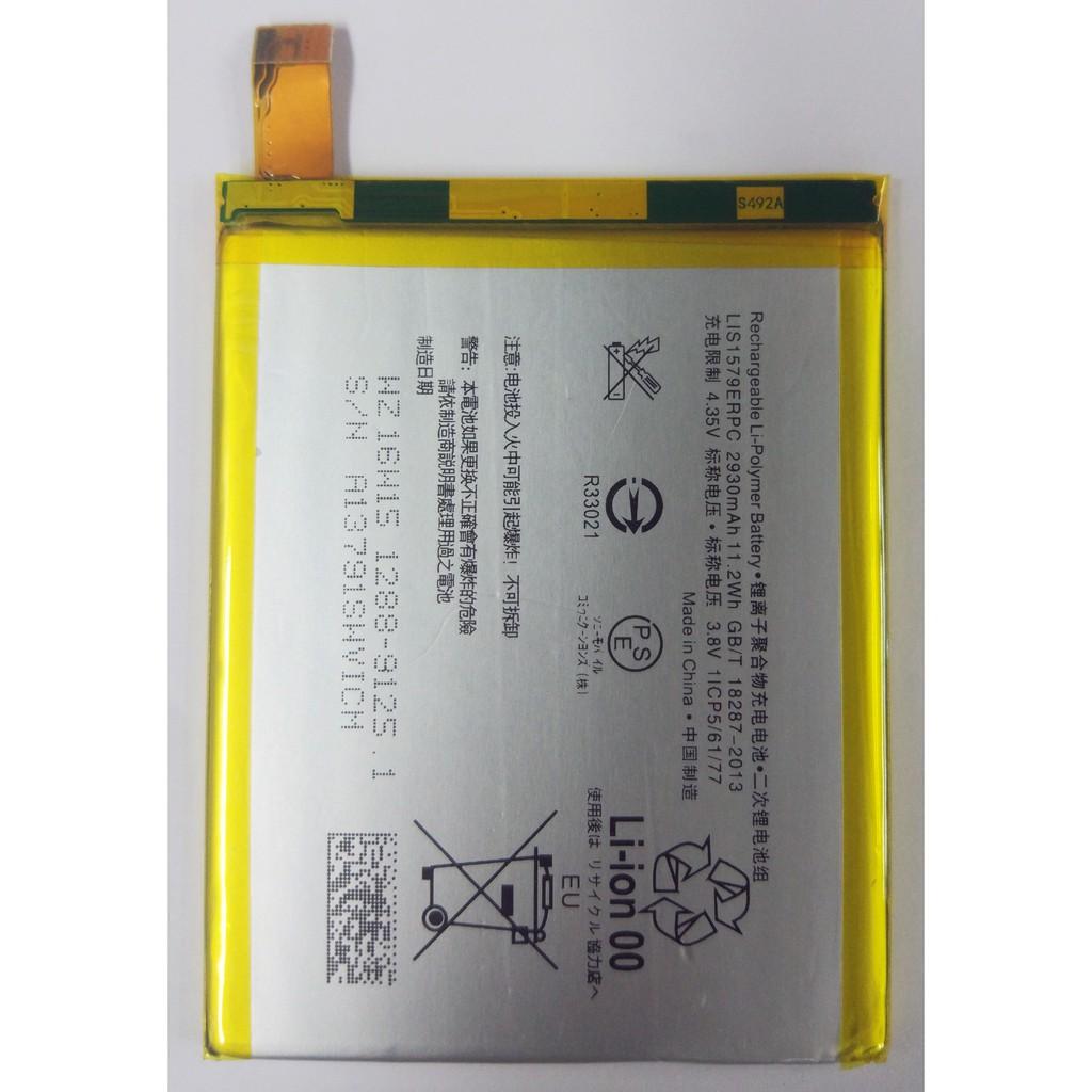 แบตเตอรี่ Sony Xperia C5 Ultra/Z4/Z3+ แบต C5 Ultra/Z4/Z3+ Battery C5 Ultra/Z4/Z3+