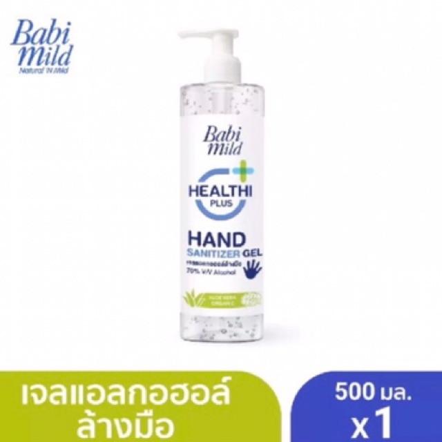 เจลล้างมือเด็ก เจลล้างมือเบบี้มายด์ แนชเชอรัล แฮนด์ ซานิไทเซอร์