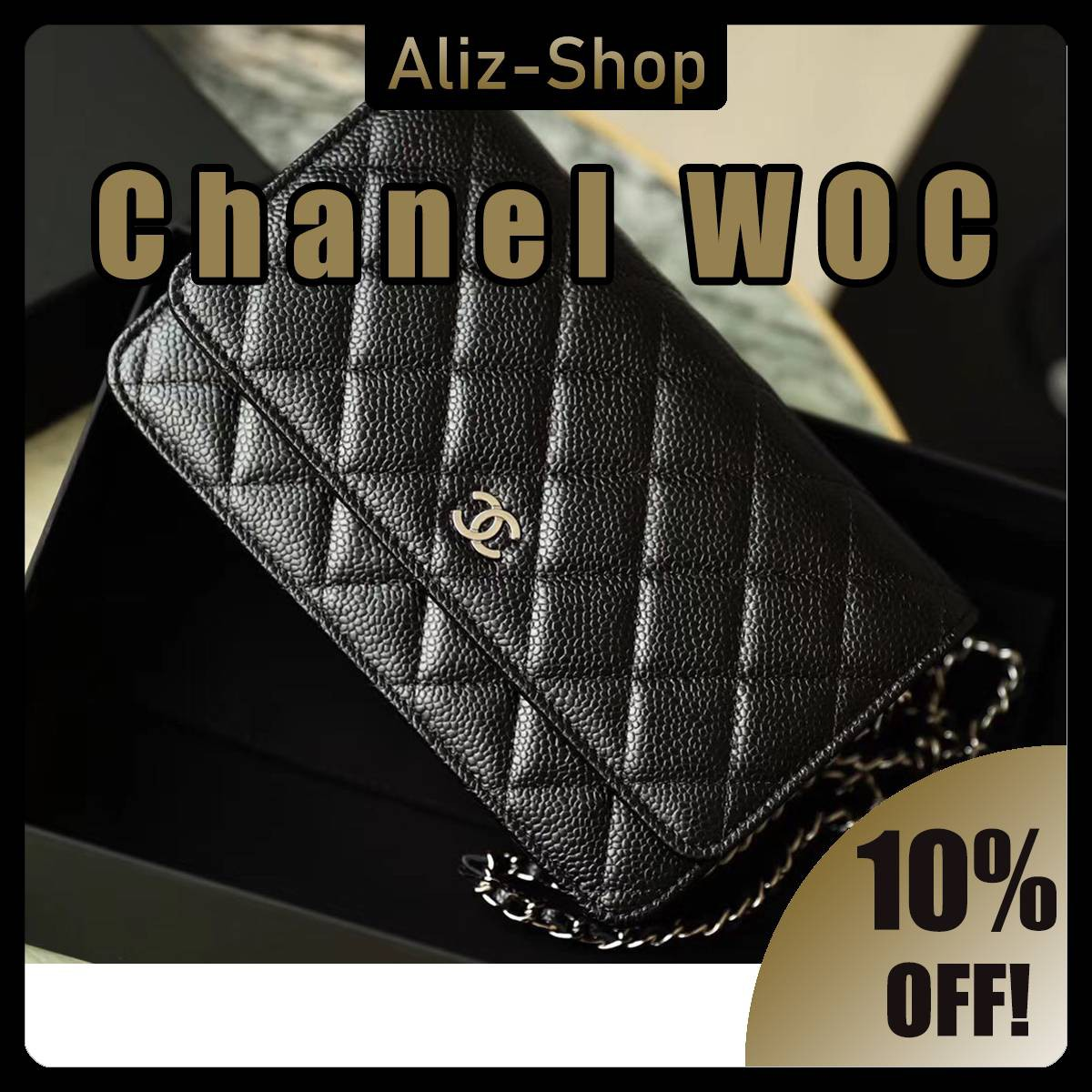 【Aliz】Chanel new✨ แท้💯 crossbody woc กระเป๋าสะพาย คลาสสิกและเข้ากับอะไรก็ได้