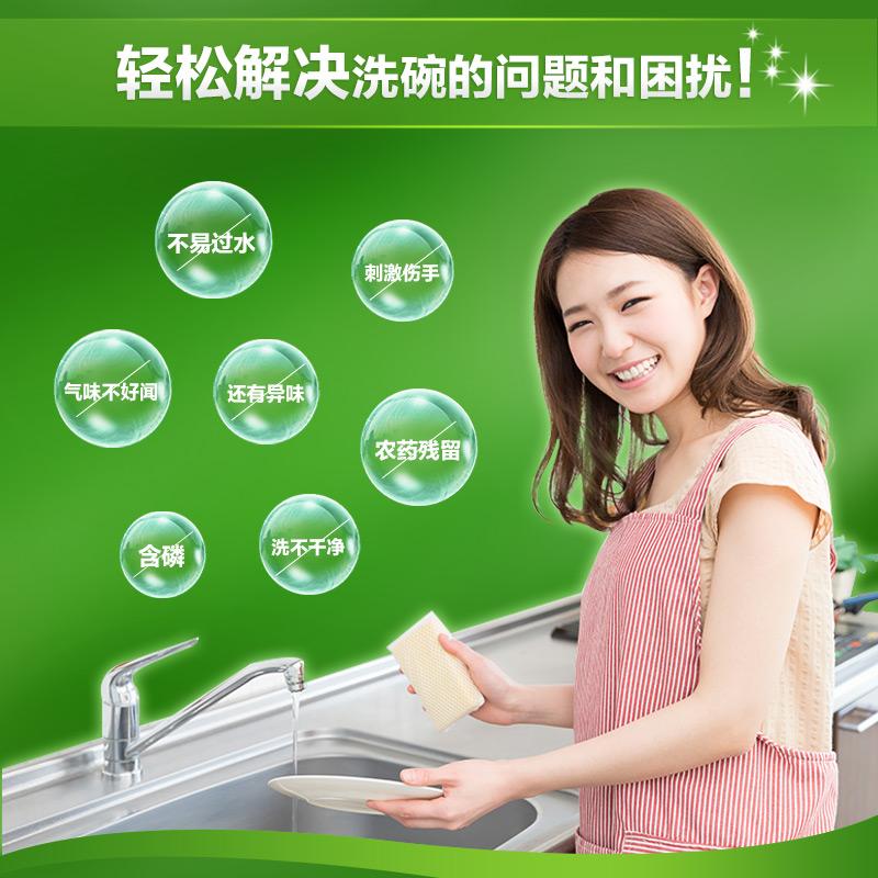 ▲สีเขียวจินบนโต๊ะอาหารสุทธิบ้านปลอดสารพิษอาหารเกรดผงซักฟอกถังห้องครัวไปน้ำมันหนักกดขวด1.28kg■