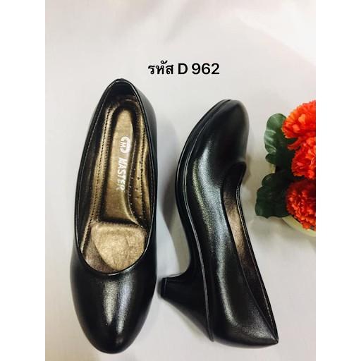 รองเท้าคัชชูสีดำ D 962