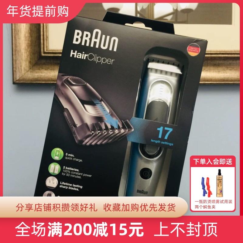 จุดยุโรปนำเข้าBraunBraunHC5090 5050ผู้ใหญ่เด็กเฟดเดอร์ผมไฟฟ้าล้างด้วยตนเอง