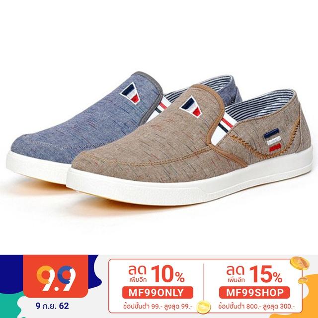 รองเท้าผ้าใบ ทรงสลิปออน รุ่น H9903 มี2สี น้ำเงิน,น้ำตาล