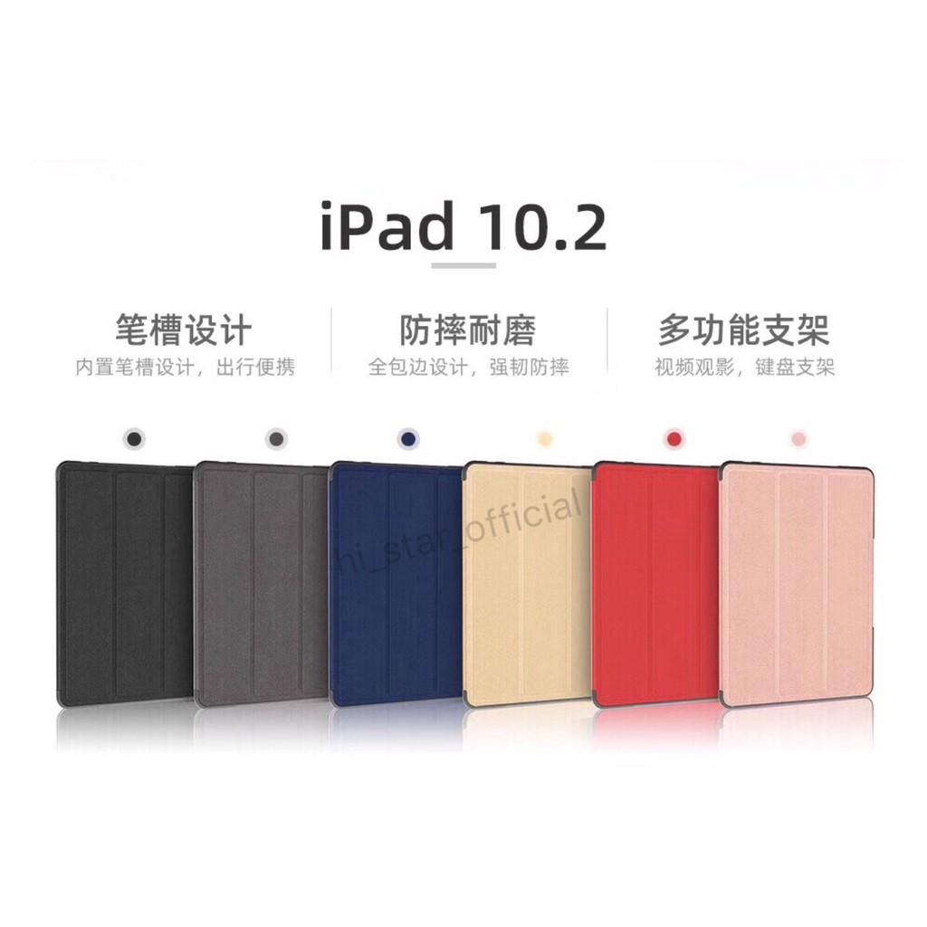 ✗✟Mutural เคส iPad 10.2/Pro11/Pro12.9 เคสกันกระแทก เคสไอแพตแบบมีฝาปิด มีช่องปากกา Case With Apple Pencil 7T2W