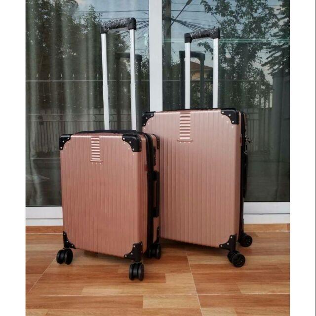 """กระเป๋าเดินทาง20""""24"""""""
