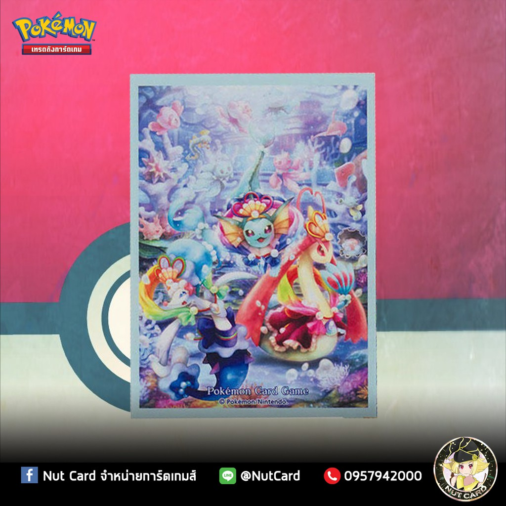 [Sleeve] Pokemon TCG Pokemon Type Water