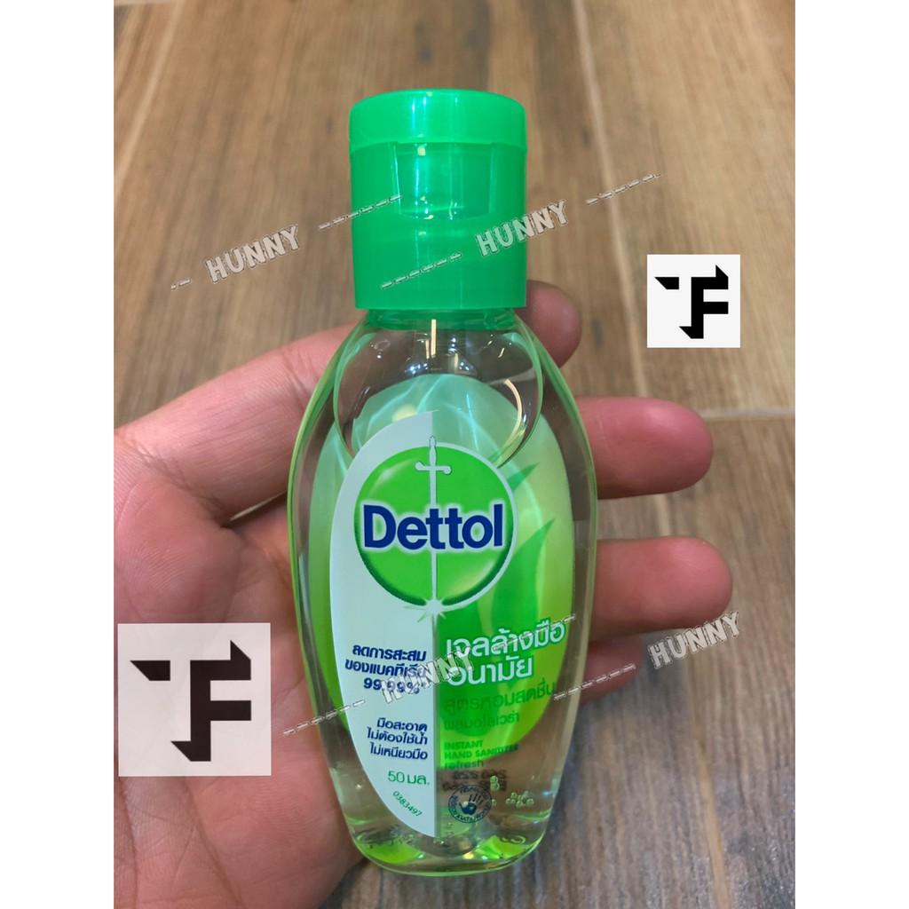 (พร้อมส่ง)(ของแท้) 🔰 DETTOL GEL 50 ML. 🔰 เจลล้างมือเดทตอล