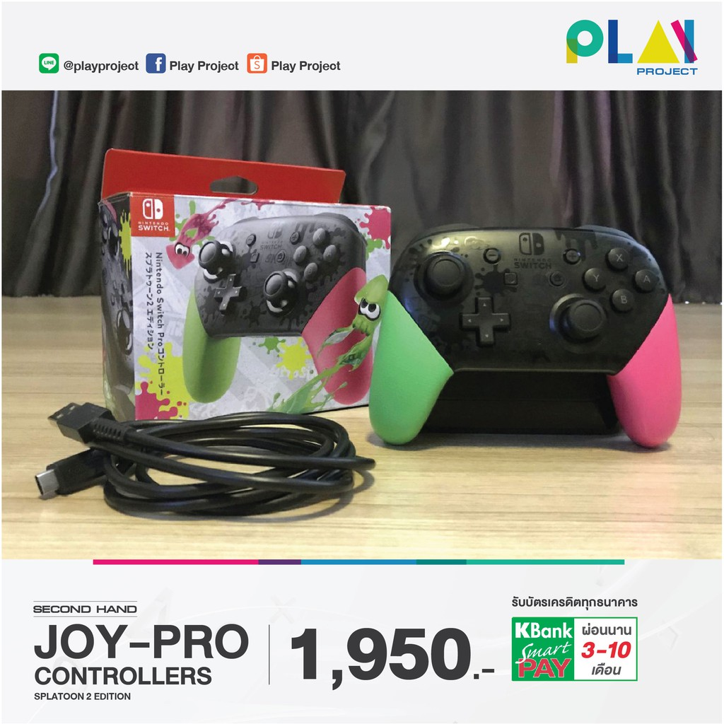joy Pro Splatoon Nintendo Switch มือสอง