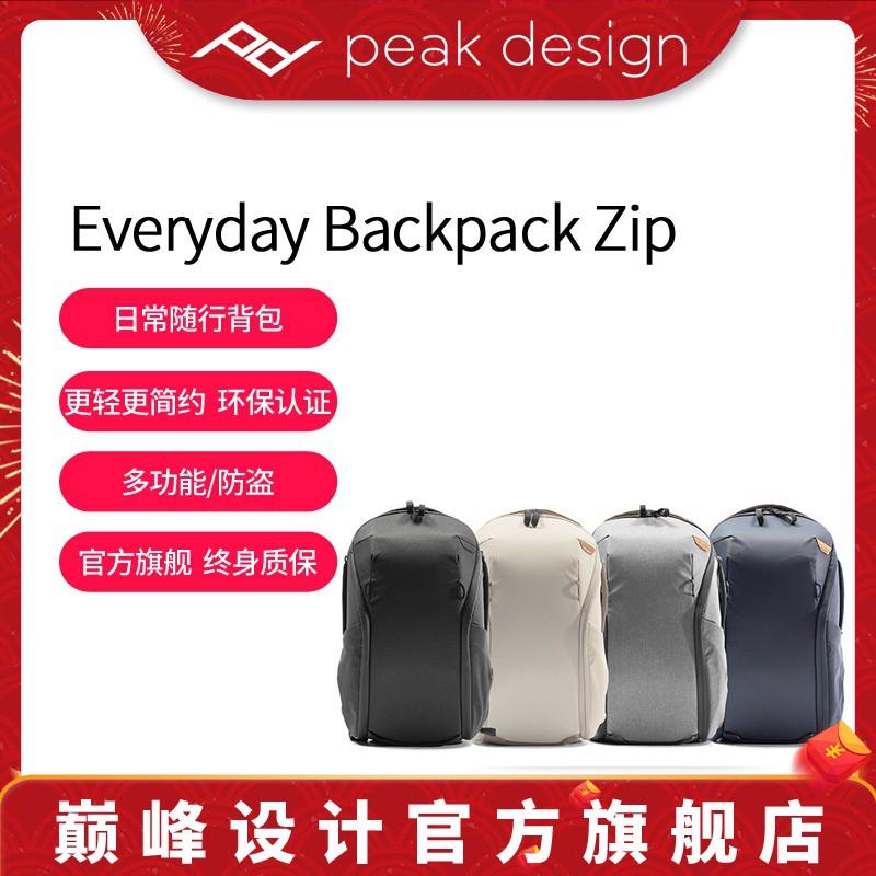 Peak Design กระเป๋าเป้สะพายหลัง PeakDesign Everyday รุ่น ZIP 15L 20L สำหรับเดินทางในชีวิตประจำวันกระเป๋ากล้องกันขโมยความ