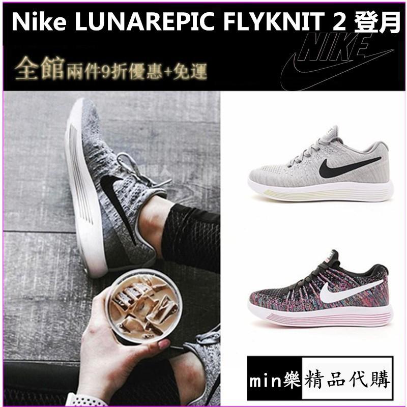 purchase cheap ade77 0cb7f รองเท้าผ้าใบ PUMA IGNITE evoKNIT   Shopee Thailand