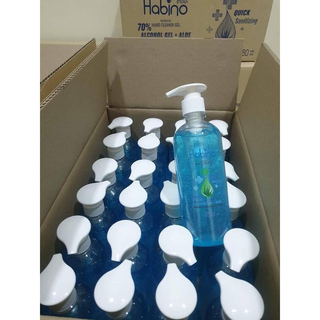 Habimo(ฮาบิโนะ)เจลล้างมือแบบไม่ต้องใช้น้ำผสมออโลเวร่าไม่ทำให้มือแห้ง