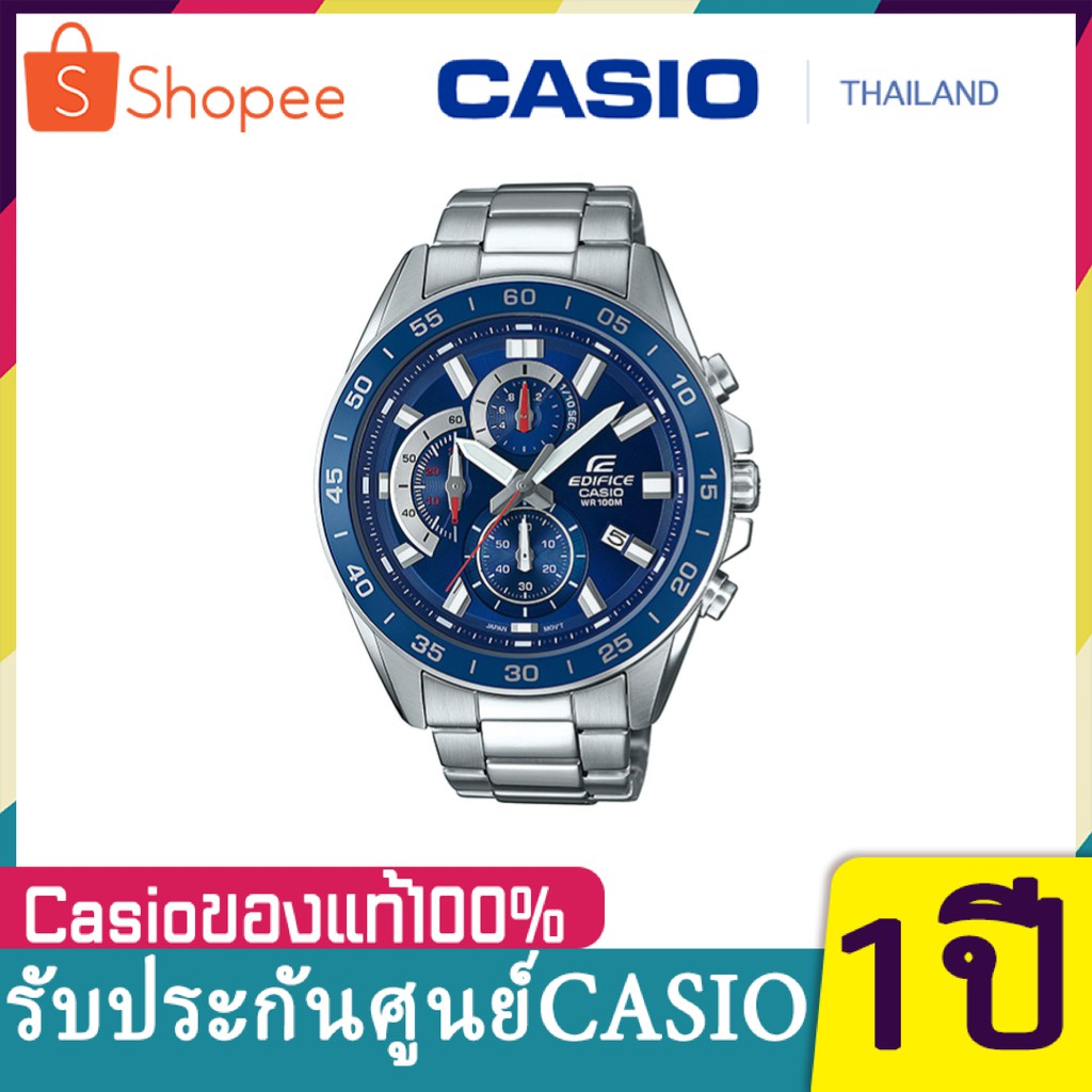 Casio Edifice นาฬิกาข้อมือผู้ชาย สายสแตนเลส รุ่น EFV-550D,EFV-550D-2A (CMG) - สีเงิน