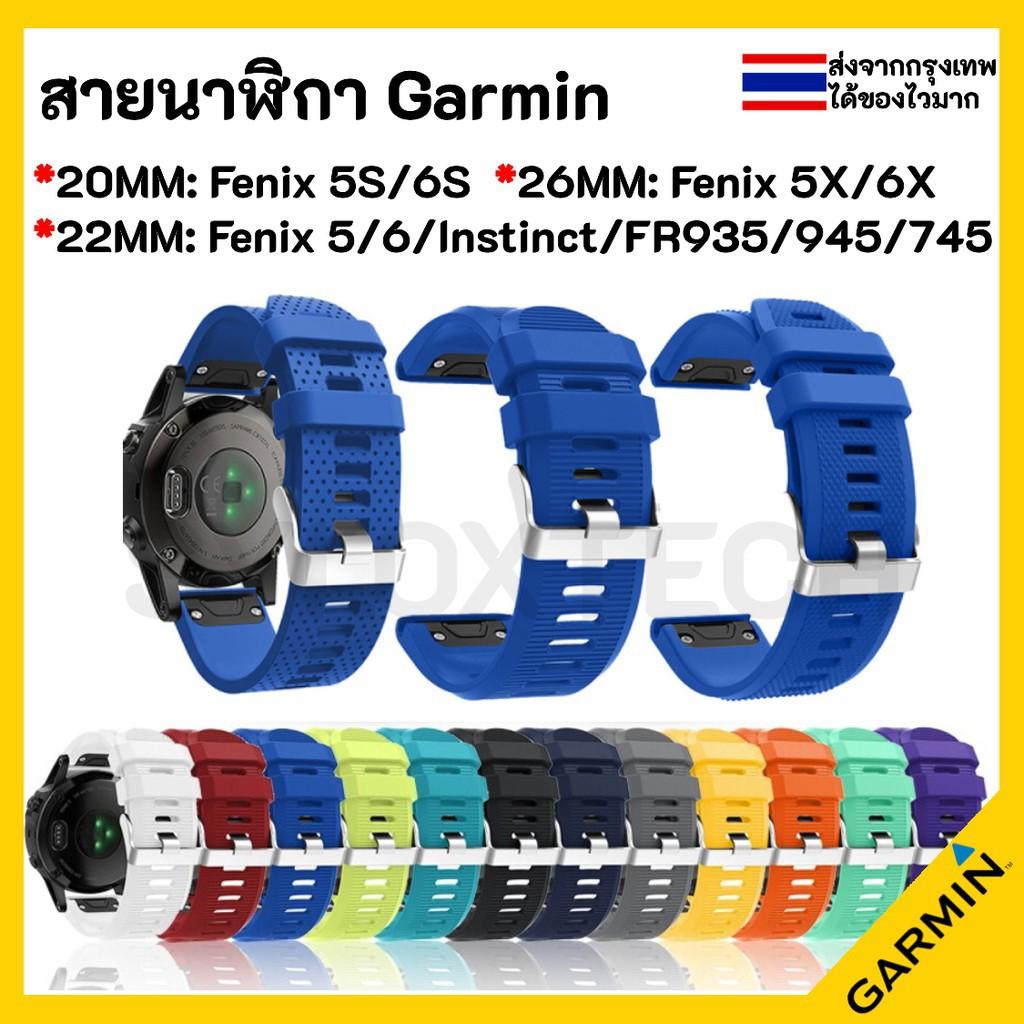 สาย applewatch แท้ สาย applewatch 🇹🇭ส่งไวจากกรุงเทพ สายนาฬิกา Garmin Forerunner 935 strap Fenix 5 745 Approach S60 S62