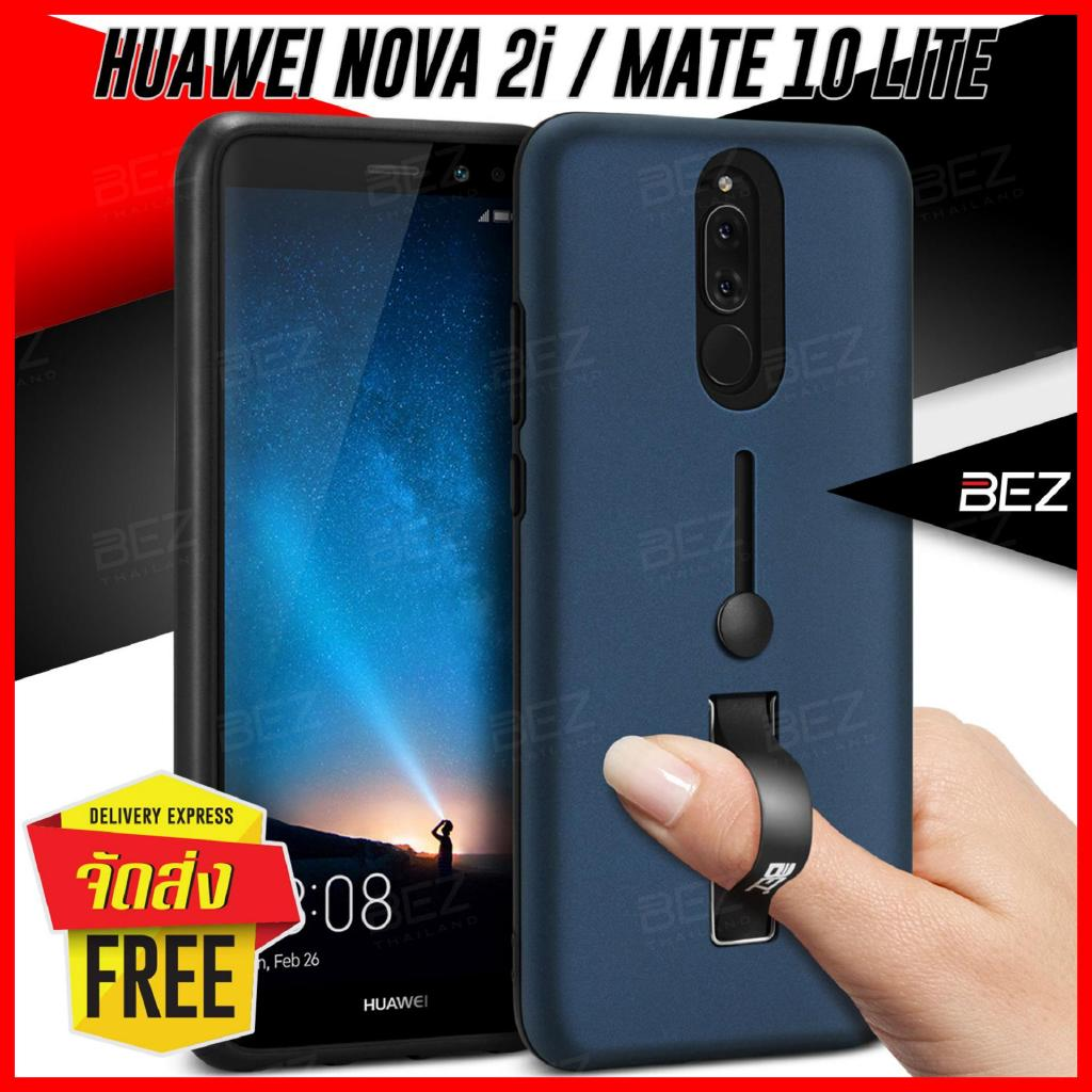 เคส Huawei Nova 2i / Mate 10 Lite เคสหัวเหว่ย Nova2i เคสโทรศัพท์ หัวเว่ย  เคสมือถือ Mate 10 Lite / Nova 2i / G10 เคส หัวเ