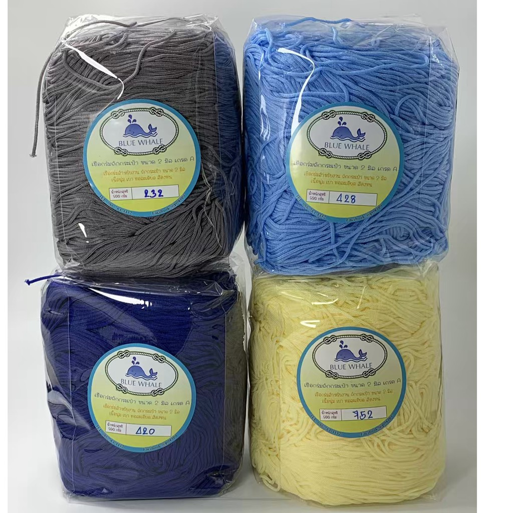 เชือกร่ม BlueWhale 500 กรัม ชุดสีที่ 2/2