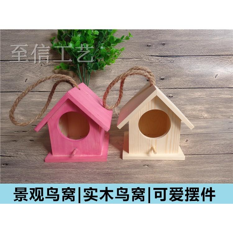 ✔♞[ผลิตภัณฑ์ให้ม] กล่องเพาะพันธุ์รังนกกลางแจ้งบ้านนกกระจอกไม้บ้านนกตกแต่งรังนกฟางบ้านนกกล่องรังนกพระ