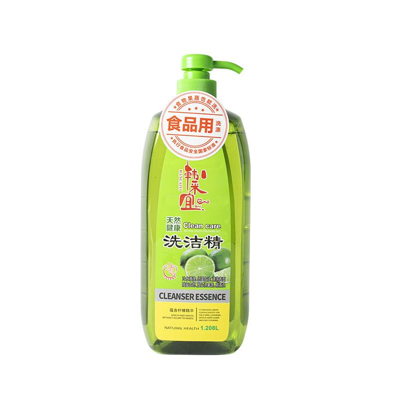 ▲ชเวฮันควรผงซักฟอกผงซักฟอกขวดบ้านราคาไม่แพงโหลดครัวล้างจานฆ่าเชื้อน้ำมันคราบไม่เจ็บมือ■