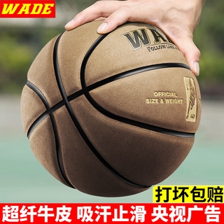 Authentic WADE adult basketball real leather hand cement ground No.7 outdoor wear-resistant suede blue ball