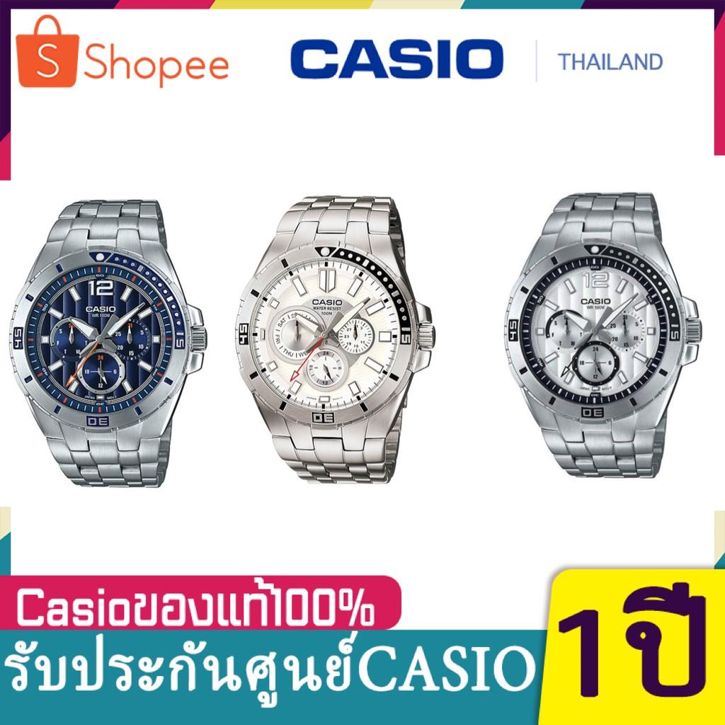 NEW!!! Casio Standard นาฬิกาข้อมือผู้ชาย สายสแตนเลส รุ่น MTD-1060D-1A,7A,7A2 รับประกัน1ปีเต็ม
