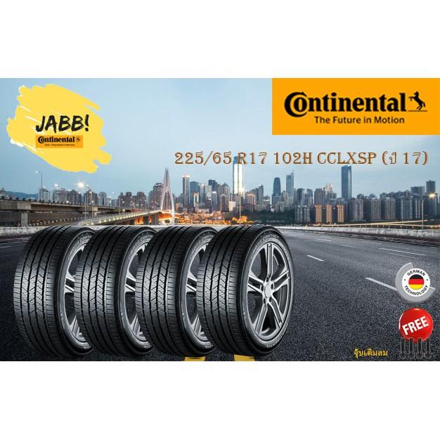 ยาง Continental 225/65 R17 102H CCLXSP ปี 17 และ ปี 20 จำนวน 1 ชุด