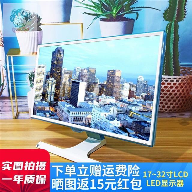 * จอคอมพิวเตอร์ * จอ Samsung 27 นิ้ว IPS19 จอ 22 นิ้วจอคอม LCD 24 นิ้ว HDMI HD มือสอง