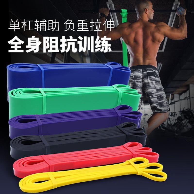 สายยางยืดออกกําลังกาย✖♧✌แถบยางยืดฟิตเนสชาย resistance band การฝึกความแข็งแรง ยางรัด เชือกดึง เข็มขัดช่วยดึงหน้าอก