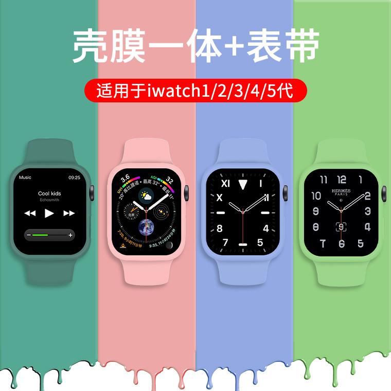 ばのสายนาฬิกา applewatchสายนาฬิกา 22mmLongines strapApplewatch6เคสป้องกันฟิล์มสายนาฬิกาแบบชิ้นเดียวสายนาฬิกา Apple สายนาฬิ