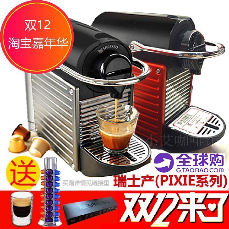 เครื่องทำกาแฟSpot Nest nespresso C60 D60 ได้รับใบอนุญาตการรับประกัน 2 ปี pixie series เครื่องชงกาแฟแคปซูล