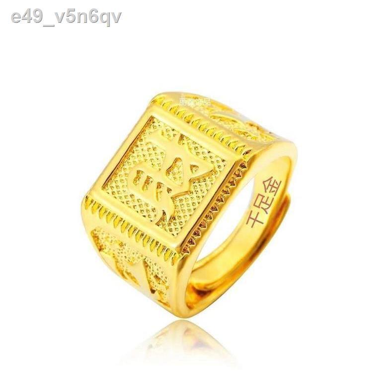 【ลดราคา】✌♂□แหวนทองคำแท้ 9999 ทองคำบริสุทธิ์ผู้ชายทองคำบริสุทธิ์พรโชคลาภ Quartet โชคลาภแหวนทองเด่นหยก