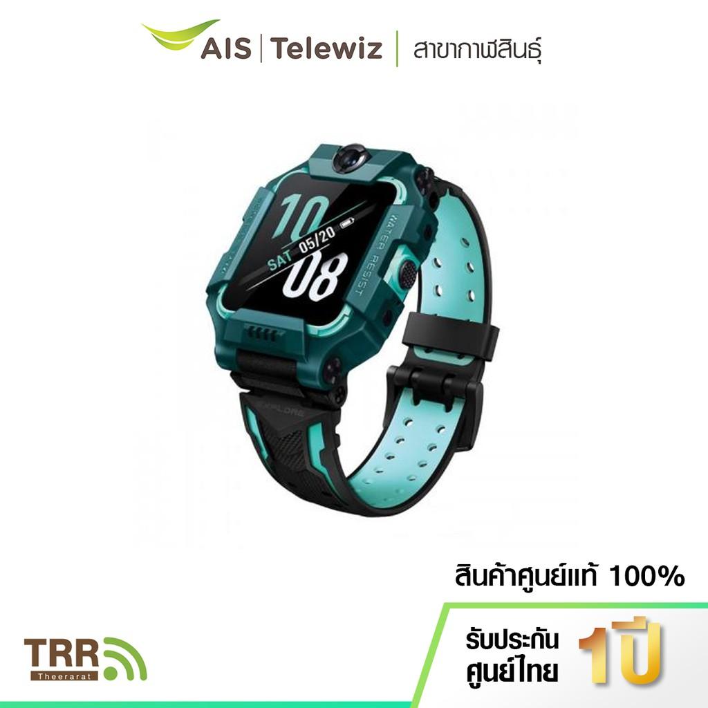 imoo Z6 ไอโม่ Z6 นาฬิกาโทรศัพท์เด็กอัจฉริยะ Smart watch Kids ระบุตำแหน่ง ป้องกันเด็กหาย (ทักแชทก่อนสั่งซื้อ)