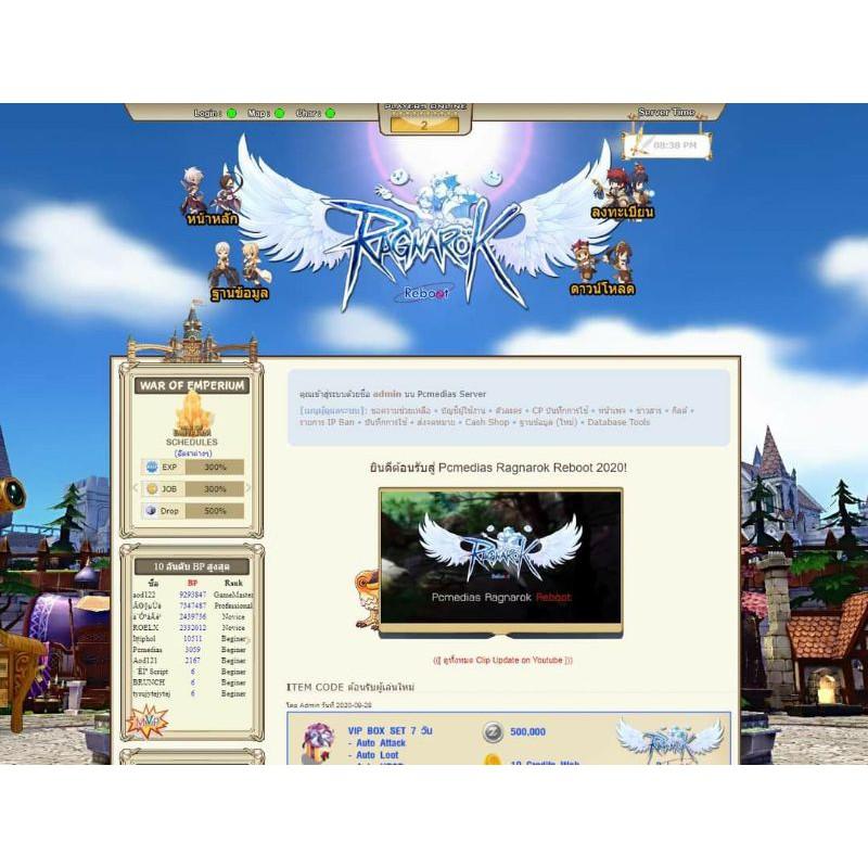 Ragnarok Renewal 2021(Offline/Online)