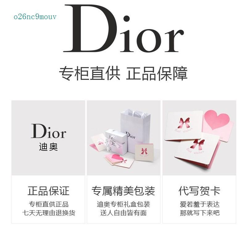 ลิปสติก✣ราคาถูก✣ spot Dior Dior lipstick Tanabata gift 999 matte moisturizing 888 lipstick gift box counter ของแท้