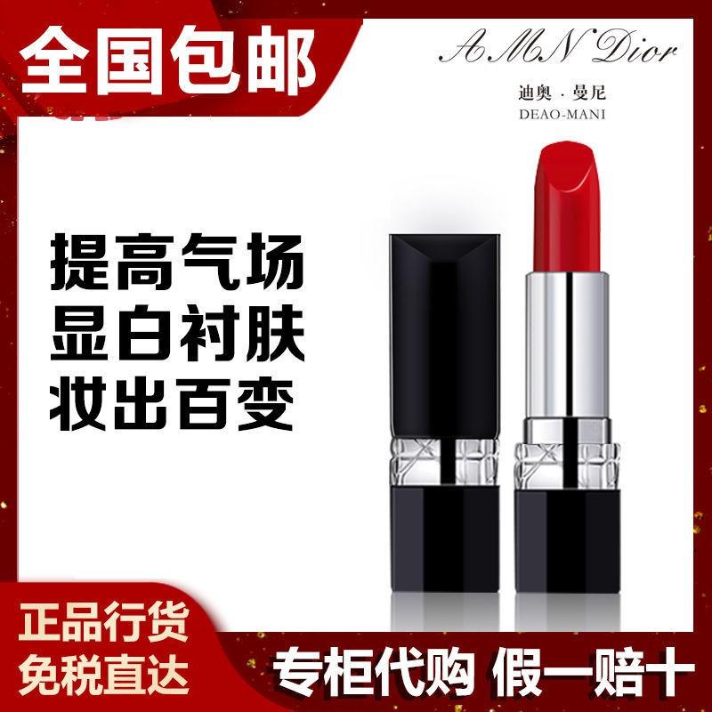 ●﹍【ของแท้] Dior Mani Lipstick Moisturizing 999 Matte 888 Intense Blue Gold Lipstick/740/520 Gift Box