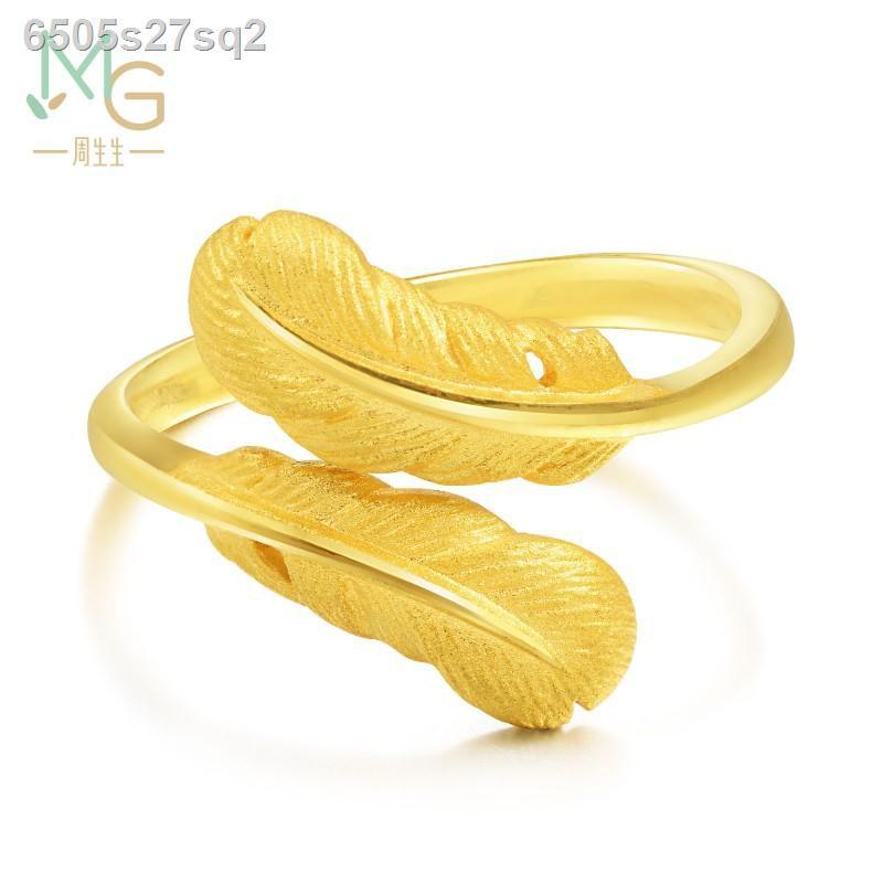 △แหวนทองคำ Chow Sang ทองคำบริสุทธิ์แหวนขนนกกระซิบรักรุ่น 89738r ราคา111